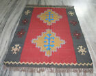 Rug Indian Kilim Silk with Jute Wool Hand Knotted Geometric 120x180cm 4'x6' Beig