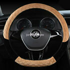 Winter Warm Fleece Classic Quilting Embroidered D Type Car Steering Wheel Cover