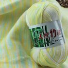 100 Bamboo Cotton Warm Soft Natural Knitting Crochet Knitwear Wool Yarn 50g