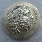 Silver Ancient Greek Coin King Philip II Tetradrachm Macedon 323 BC Roman Coin