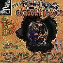 GREGORY ISAACS - Dance Curfew - CD - **Mint Condition**