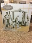 NEW IN BOX ST NICHOLAS SQUARE 10 PIECE RESIN NATIVITY SET