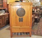Asian Elm Pine Light Wood Armoire Cabinet With Shelves Chest / Wardrobe