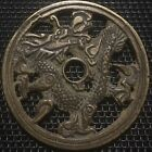 Antique Chinese Charm Coin, Open Work, Dragon, 57 mm, 35.70 g, China.