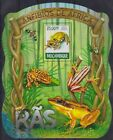 E599 Mozambique MNH 2015 Nature Animals Reptiles Frogs Bl