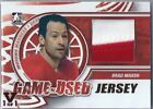 2015 Leaf In The Game Used Hockey Cards 3