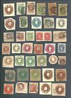 USED GREAT BRITAIN POSTAL STATIONERY CUT SQUARES