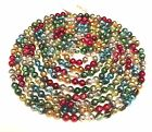 106 Vintage Mercury Glass Multi Color Christmas Feather Tree Garland