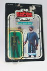 Star Wars ESB Vintage MOC Rare BLACK Bespin Guard Variant CrossEyes 48 Back 1980