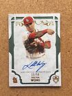 St. Louis Cardinals Baseball Card Guide - 2011 Prospects Edition 41