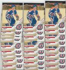 2019 Upper Deck National Hockey Card Day Trading Cards 23