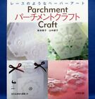Parchment Craft Paper Art Japanese Paper Craft Pattern Book