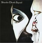SHAOLIN DEATH SQUAD - Self-Titled (2004) - CD - **Excellent Condition** - RARE