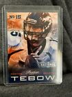 Tim Tebow 2012 Panini National Convention Prestige Tebow Insert #5 Broncos 2 5