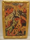 Jesus Christ Nativity Greek Eastern Orthodox Religious Icon Art One of a Kind