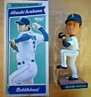 2014 MLB Bobblehead Giveaway Schedule and Guide 17