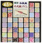 Japanese Origami Folding Craft Paper WASHI Chiyogami 45 pattern 180 sheet