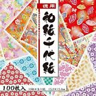 JAPANESE ORIGAMI PAPER CHIYOGAMI 100 pieces 10 Designs 15x15cm 100 sheets 9002