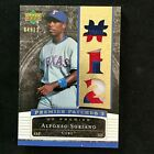 Alfonso Soriano2007 Upper Deck Premier Patches Triple Gold, 12, Rangers