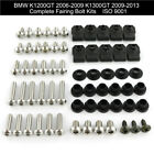 Stainless Fairing Cowling Bolts Kit For BMW K1200GT 2006-2009 K1300GT 2009-2013