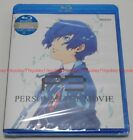 New Persona 3 The Movie 1 Spring of Birth Blu ray Japan English ANSX 11105