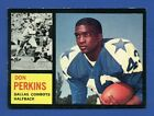 Top Dallas Cowboys Rookie Cards of All-Time 35