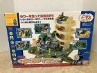 Thomas & Friends Pocket Fantasy Basic Set - Rare Set with Play Set Structure!