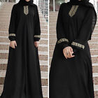 Kaftan Abaya Islamic Muslim Party Womens Vintage Long Sleeve Long Maxi Dress F1