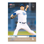 Hyun-jin Ryu Rookie Cards Guide 5