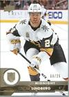 2017 Upper Deck Fall Expo Hockey Promo Cards - Checklist Added 17