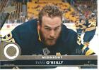 2017 Upper Deck Fall Expo Hockey Promo Cards - Checklist Added 21