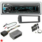 FOR HARLEY TOURING MARINE KENWOOD KMR M312BT BLUETOOTH RADIO STEREO ADAPTER KIT