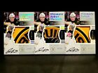 2018-19 Ultimate Collection Hockey Cards 31