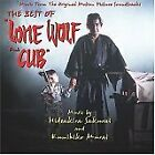 Best Of Lone Wolf And Cub - CD - Soundtrack - **Excellent Condition** - RARE
