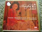 SHANGHAI JAZZ: MUSICAL SEDUCTIONS FROM CHINA'S AGE OF DECADENCE - V/A - CD - VG