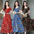 Women Boho Floral Princess Dress Party Short Sleeve Summer Long Skirt Dress US