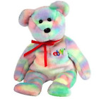TY Beanie Baby - BIDDER the Bear Ebay & TY Credit Card Exclusive