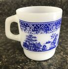 White Asian Oriental Design Coffee Cup