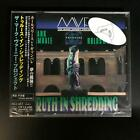 MVP The Mark Varney Project - Truth In Shredding [Japan Import, New] With OBI