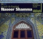 NASEER SHAMMA - Baghdad Lute - CD - Import - **Excellent Condition** - RARE