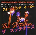 Five More Songs From Stitches - CD - **BRAND NEW/STILL SEALED** - RARE