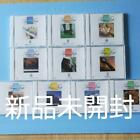Item Piano Forte A Masterpiece Of Gems Cd Complete 10 Volume Set