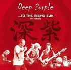 Deep Purple - To The Rising Sun In Tokyo (CD Used Very Good)
