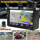 7 2DIN Mirror Car Stereo Radio MP5 FM Player Bluetooth Touch Screen w Camera
