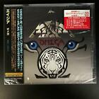 Asia ‎– Omega [Japanese edition, Import] with obi (Sealed/Brand NEW)