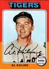 2019 Topps Archives Singles You Pick 151 300 Complete Your Set