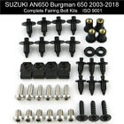 Cowling Fairing Bolts Bodywork Screws Kit For Suzuki AN650 Burgman 650 2003-2018