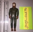 Vintage 1980 Remco Universal Monsters WOLFMAN 4 Action Figure Wolf Man Nice