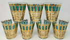7 Culver Signed MCM 22K Gold Azure Scroll 12 oz Double Old Fashioned Glasses