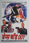 JAMES BOND 007 ORIGINAL HOLLYWOOD US MOVIE POSTER  /SIZE - 21X33 INCH